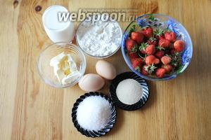 Для приготовления плетёнок с клубникой нам понадобится мука, яйца, дрожжи, молоко, сливочное масло, клубника, сахар и соль.