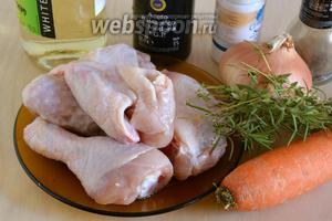 Подготовьте необходимые ингредиенты: порционные куски подготовленной к кулинарной обработке курицы, морковь, лук репчатый, белое сухое вино, бальзамический уксус, свежий тимьян, свежий розмарин, оливковое масло, соль и смесь перцев.