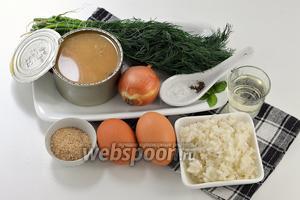 Для работы нам понадобится консервированная сардина, репчатый лук, подсолнечное масло, соль, перец, яйца, панировочные сухари, укроп, готовый отваренный рис.