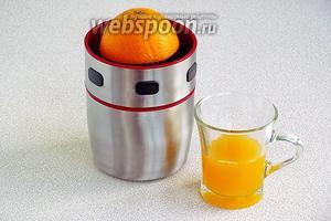При помощи соковыжималки выжать из половинок апельсина сок и процедить его.