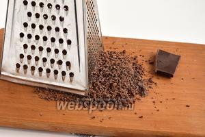 Шоколад натереть на мелкой тёрке.