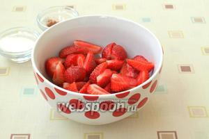 Клубнику нужно сполоснуть водой, удалить хвостики и обсушить. Разрезать ягоды на 4 части.