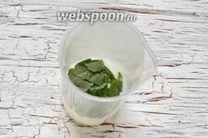 В стакане блендера соединить молоко и листья мелиссы.