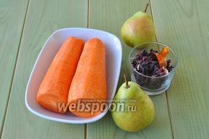 Нам потребуется крупная свежая морковь, 2 груши, чай гранатовый, 1,5 столовых ложки, и кипяток.