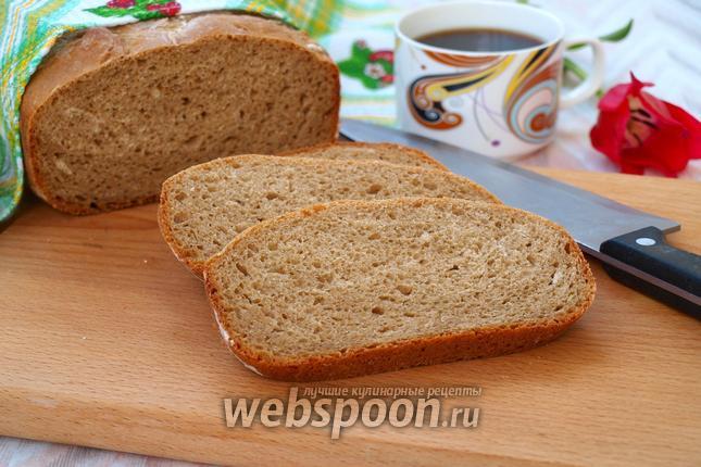 Фото Ржаной хлеб с кофейным ароматом в хлебопечке