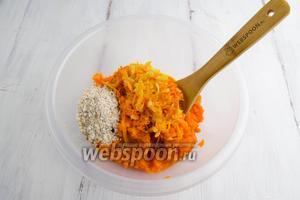 Печеные овощи выложить в глубокую посуду, добавить морковь с луком и овсянку. Перемешать.