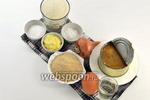 Для работы нам понадобятся консервы «Сардины в масле», яйца, манка, сода, соль, подсолнечное масло, лук, сливки, панировочные сухари.