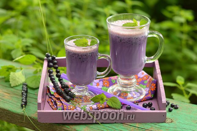 Фото Молочный коктейль с черникой