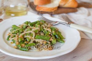 Зелёная фасоль с орехами