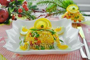 Тёплый салат с овощами и рисом «Краски лета»