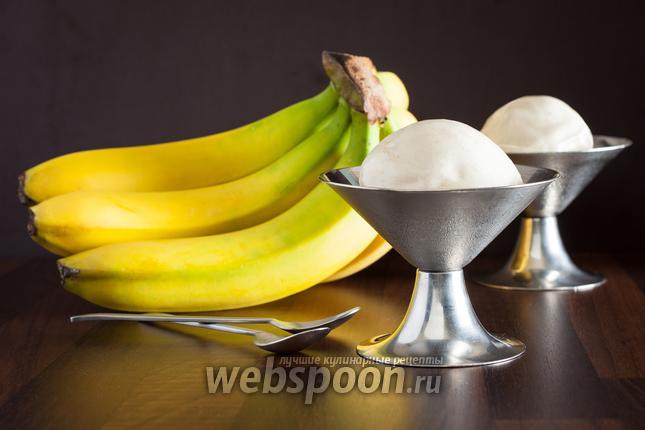 Фото Мороженое из банана