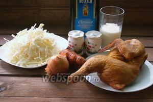 Для приготовления блюда нам нужна капуста белокочанная, соль, перец, лук, морковь, грудка копчёной курицы, молоко коровье, растительное масло.