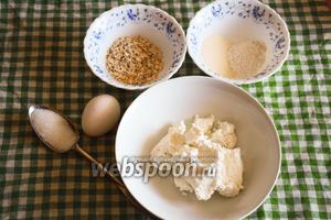 Для приготовления вареников возьмём творог, муку, манную крупу, овсяные хлопья, сахар, яйцо и апельсиновую цедру.