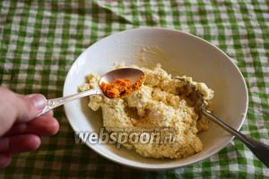 Добавим в тесто апельсиновую цедру, она придаст вареникам приятный оттенок и очень тонкий, вкусный аромат!!! Перемешаем!
