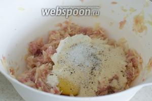 Также добавьте манную крупу, соль, перец.