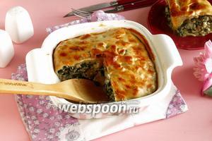 Пирог с фаршем и шпинатом