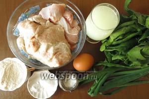 Мясо для фарша, шпинат и зелёный лук для начинки, сыворотка, масло растительное, мука, сода, яйца, соль, сахар для теста.