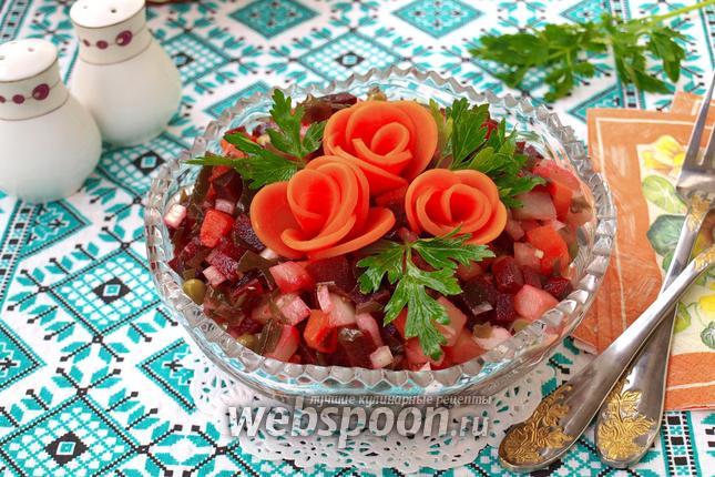 Рецепт Винегрет с морской капустой