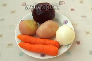 Картофель, свёклу и морковь нужно сварить и почистить. Также очистить репчатый лук.