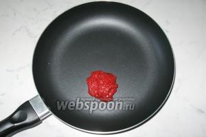 Приготовить соус. На сковороду выложить томатную пасту.
