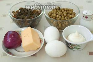 Для салата подготовить следующие продукты: морскую капусту, консервированный горошек, фиолетовый лук, твёрдый сыр, яйца, соль и майонез. Яйца поставить варить.