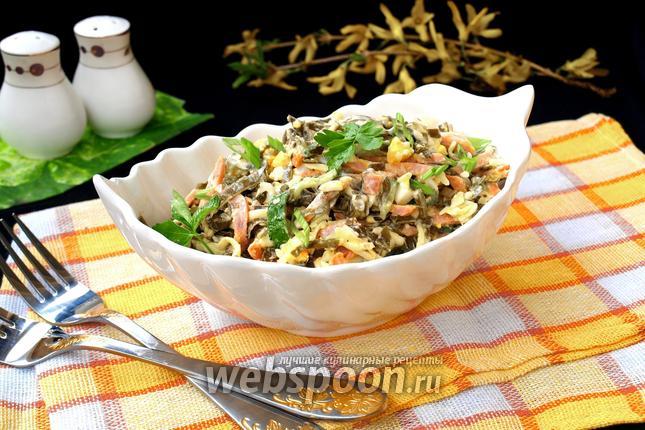 Фото Салат с морской капустой, колбасой и сыром