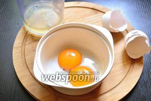 Теперь приступаем к приготовления самого омлета. Отделяем желтки от белков. Белки пока отставим в сторону. К желткам добавить молоко и соевый соус. Немного взбить.
