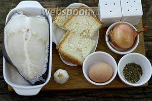 Возьмите такие продукты: зубатку, желток, хлеб белый, лук, чеснок, манную крупу, базилик сушёный, соль, перец чёрный молотый, сухари панировочные, масло подсолнечное.