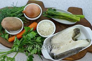Возьмите следующие продукты: зубатку, морковку, лук репчатый, рис, картофель, укроп, петрушку, масло оливковое, соль, перец чёрный молотый, воду, стебли сельдерея.