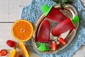 Клубнично-апельсиновый сорбет
