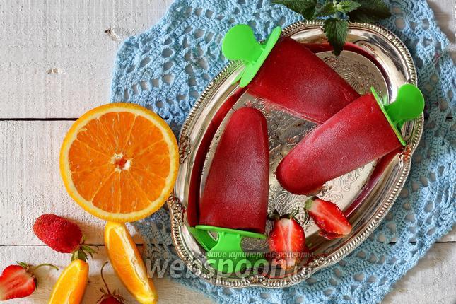 Фото Клубнично-апельсиновый сорбет