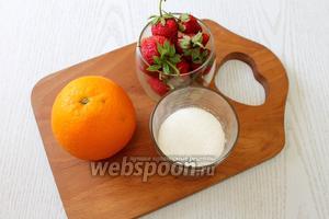 Для приготовления сорбета нам понадобятся апельсины, клубника и сахар.