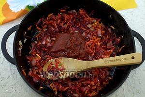 Добавьте по вкусу томатную пасту. Обжарьте около 5-7 минут и выключайте.