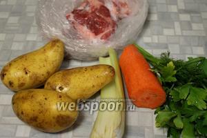 Для сорпы взять баранину (у меня порубленное седло барашка), картофель, морковь, сельдерей, лук, зелень, пряности, соль.