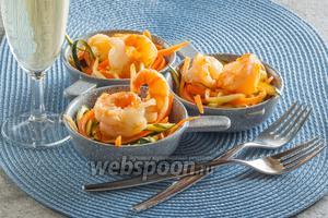 Креветки с салатом из моркови и цукини