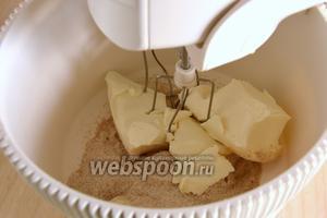 Измельчите сахар в пудру и начинайте взбивать миксером вместе с размягчённым сливочным маслом.