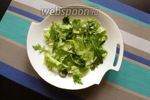Теперь собираем салат. Листья салата Айсберг порвём кусочками. На тарелку выложим подушку из салата, рукколы, базилика.