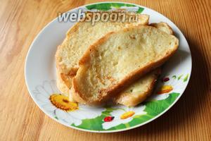Готовые тосты кладём на тарелку и смазываем сливочным маслом. Готовые тосты поливаем соусом. Французские тосты с клубничным соусом готовы. Приятного аппетита!!!