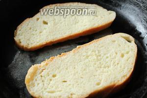 Далее, в предварительно разогретую сковородку, смазанную сливочным маслом, выкладываем наши тосты.