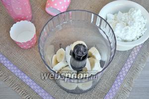 Банан очистить, порезать и поместить в блендер. Измельчить.