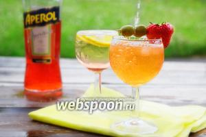 Aperol Fizz — Апероль Шипение