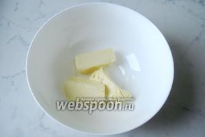 В глубокую миску выложить мягкое сливочное масло.
