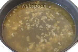 Зальём обжаренный лук бульоном, добавим немного соли. Если вы используете бульонный кубик, соль добавлять не требуется.