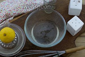 В отдельную глубокую миску налейте оставшееся оливковое масло и сок лимона. Взбейте кухонным венчиком. Приправьте солью и молотым перцем, на ваш вкус. Если потребуется, можете добавить 2 щепотки сахара.