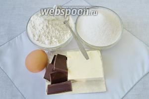 Для приготовления теста необходимы следующие ингредиенты: мука, разрыхлитель, сахар, яйца, сливочное масло и чёрный шоколад.