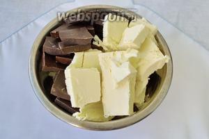 В 1 посуду положить сливочное масло и поломанный шоколад, растопить на водяной бане, чтобы все ингредиенты соединились. Шоколадную массу не перегревать, не каждый шоколад это любит.