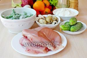 Приготовим все необходимые ингредиенты: куриное филе, стручковую зеленую фасоль, свежий огурец, перепелиные яйца, лук, помидоры, йогурт, зелень, чеснок, соль, перец, оливковое масло.