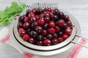 Отбрасываем незрелые, вялые и подгнившие ягоды, отрываем черенки — промываем в холодной воде.