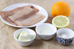 Для блюда нам понадобится филе лосося (2 кусочка по 125 г примерно), апельсин, 0,5 лимона, мука, белое сухое вино, сливочное масло, соль, перец по вкусу.