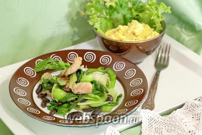 Фото Тёплый салат с индейкой, чёрной фасолью и капустой пак-чой